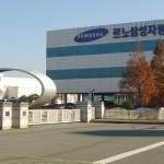 Samsung je u razvoj prošle godine uložio 13.8 milijardi USD